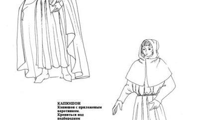 Дополнения к костюмам 12 века (Внешний вид и выкройка)