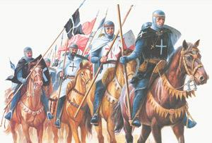 Историческая справка (4 Крестовый Поход)
