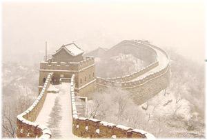 Причины падения династии Юань (3 ч.) Внутренние смуты