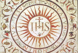 Устав ордена иезуитов (братства Иисуса)