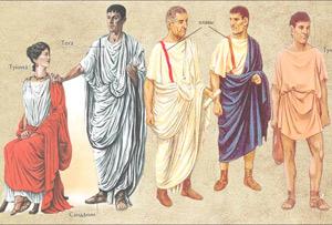 Туники римских граждан