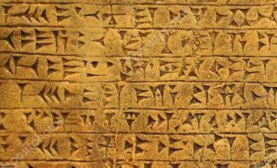 Таблички из Шумера — развитие медицины в древности