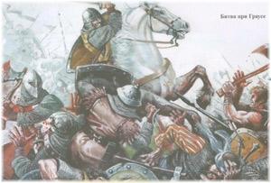 Хронология Столетней войны