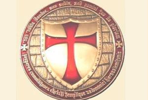 Внутренняя структура ордена