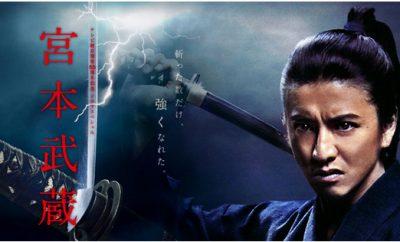 Естественно, что никто не знает как точно выглядел Мусаси Миямото. Создатели одноименного сериала, предполагают, что как-то так.