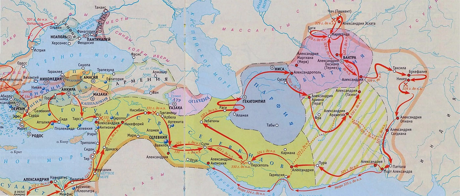 Карта индийского похода Александра Македонского.