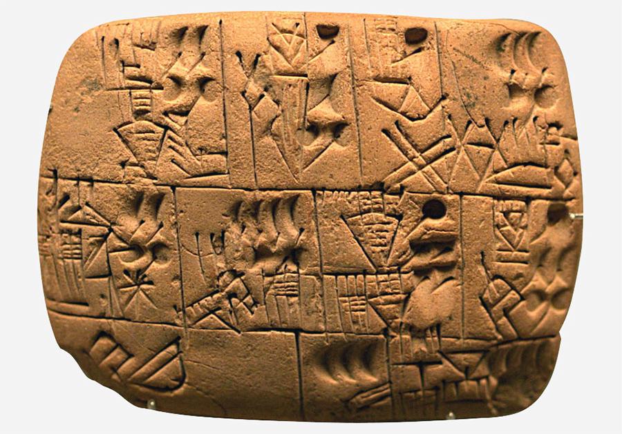 Клинописная табличка найденная в шумерском Уруке