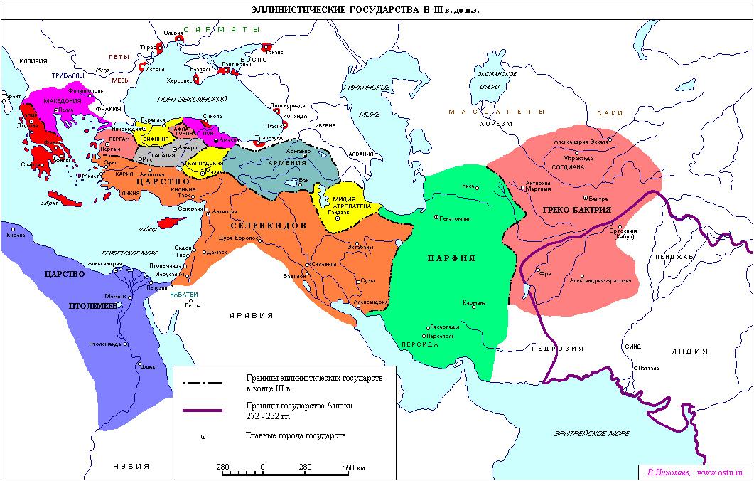 Эллинистические государства - «наследники» империи Александра Македонского, а на деле - её осколки