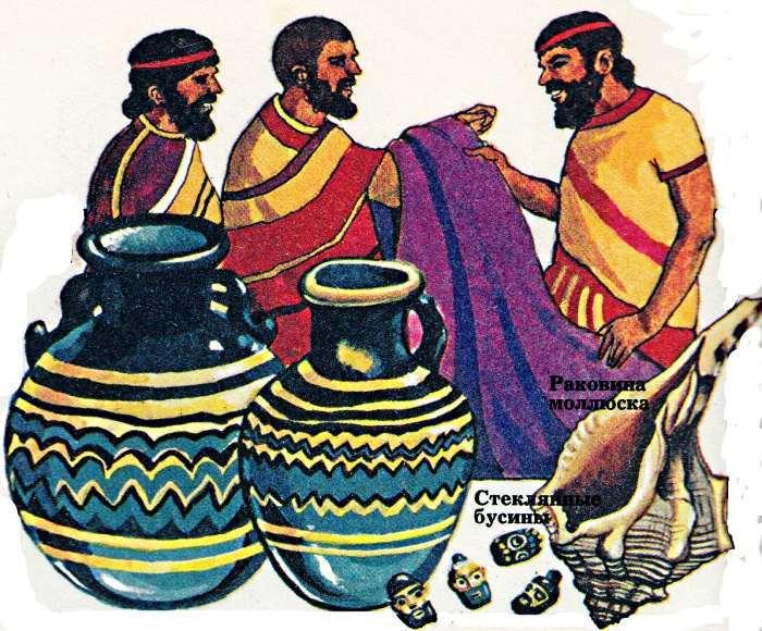 Финикийцы были торговым народом, к тому же живущего в самом «проходном месте» тогдашнего мира. Не удивительно, что в их руках была сосредоточена торговля в регионе