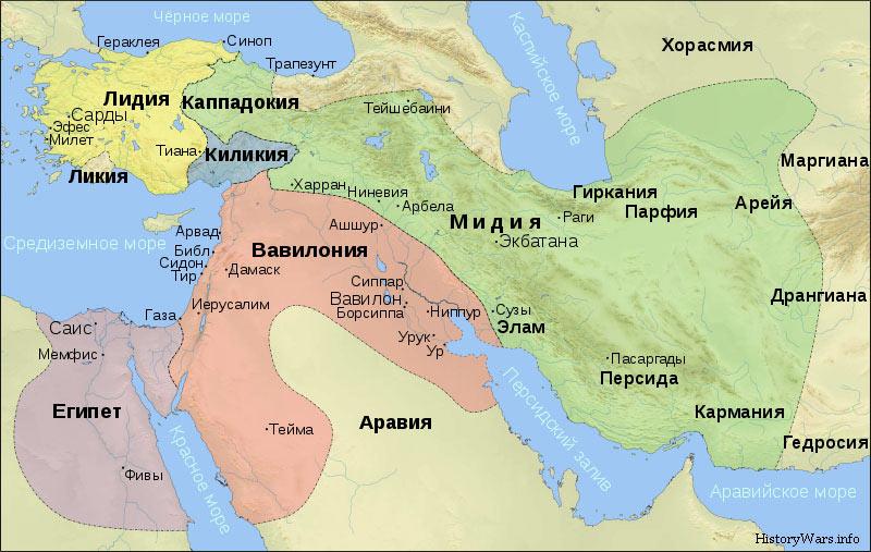 Территория занимаемая Мидийским царством на пике могущества
