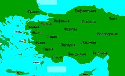 Александр Македонский и греческие полисы Малой Азии