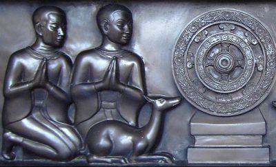 Гадха Тхеры Экавихарийи (из «Тхерагатхи» и «Тхеригатки»)