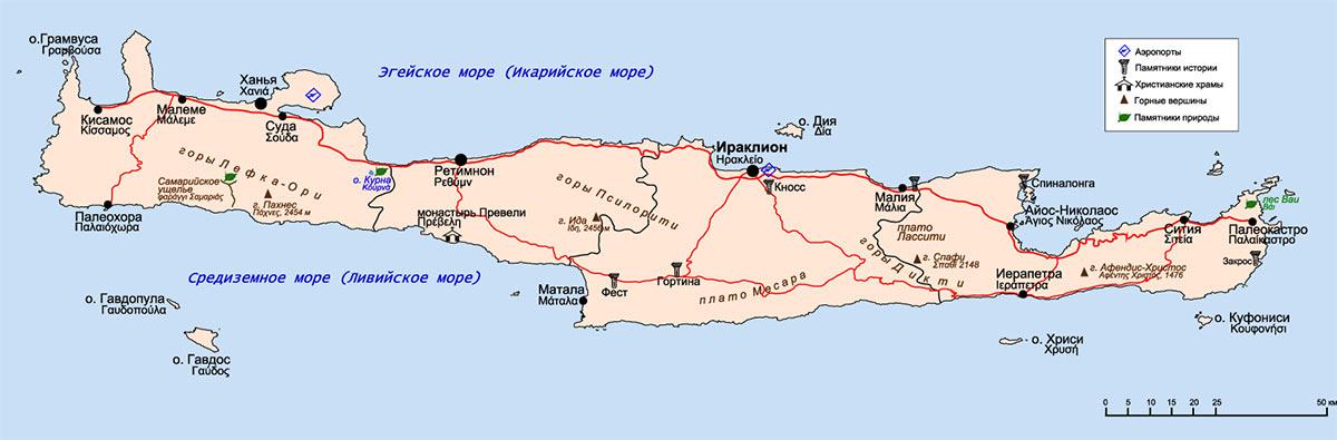 Карта острова Крит с указанием современных и древних городов