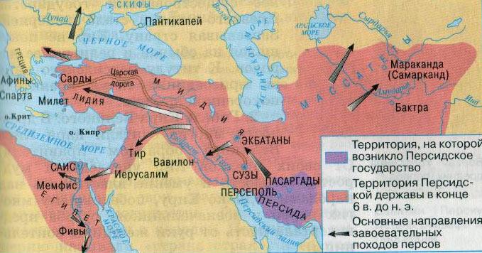 Карта первоначальных персидских территорий и территории Персидской империи после завоеваний Кира Великого