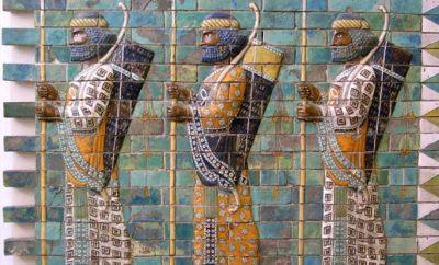 Положение крупнейших Персидских сатрапий эпохи династии Ахеменидов