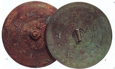 Италия в первой половине I тысячелетия до н. э. (историческая область)