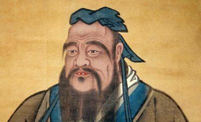 Философия древнего и средневекового Китая