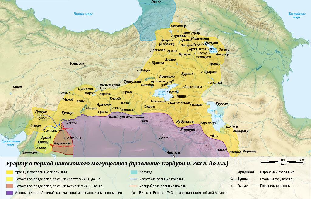 Карта государства Урарту времен его расцвета. Чтобы удобнее было ориентироваться, на карту нанесены не только древние, но и современные города