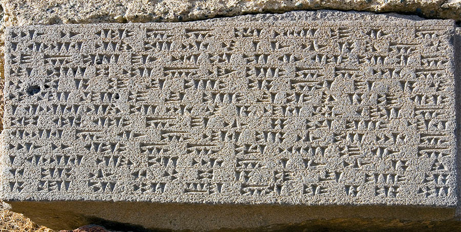 Письменность Урарту - традиционная для региона клинопись