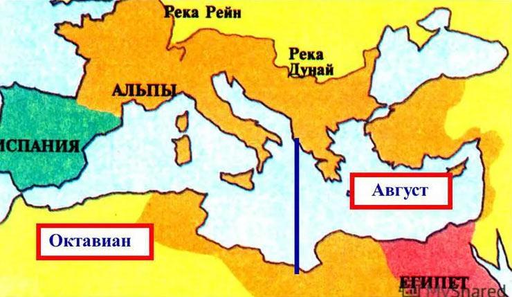 Раздел римской империи между Антонием и Октавианом