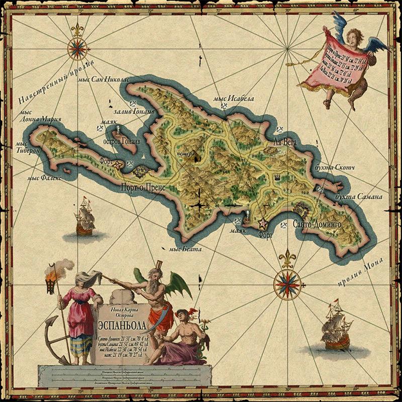 Остров Эспаньола в наше время более известен как Гаити