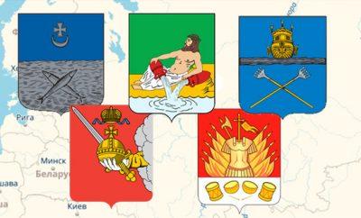 Древние города северной Руси