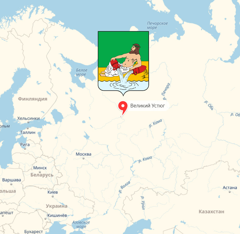Герб и место расположения древнего города Устюг