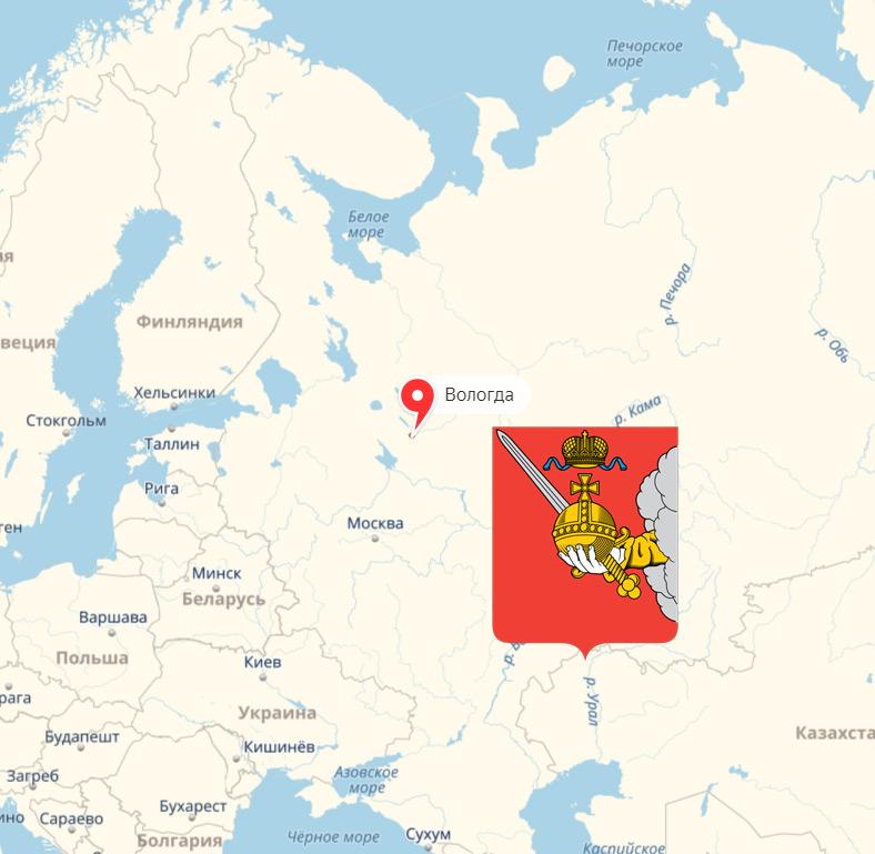 Герб и место расположения древнего города Вологда