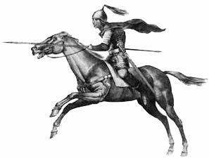 сарматская конница
