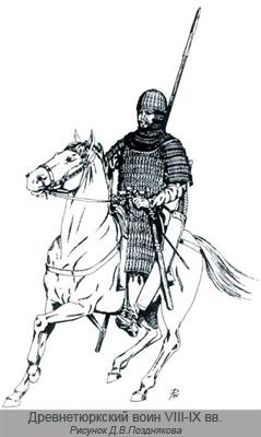 Доспех древнетюркского знатного воина.