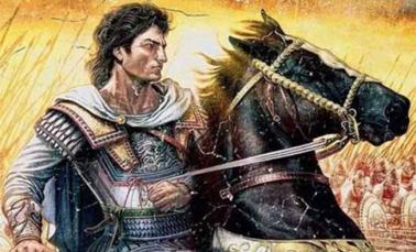 Заговор против Александра Македонского
