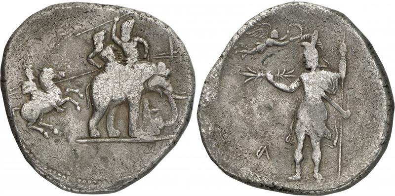 Памятная монета в честь индйиского похода Александра Македонского