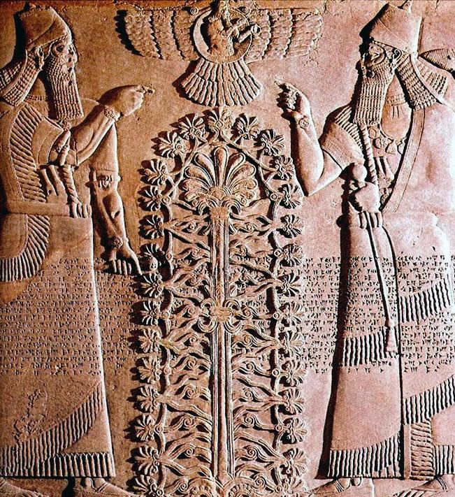 Аккадский язык, или ассиро-вавилонский язык