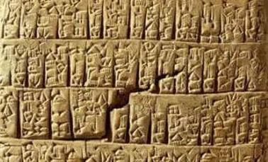Арамейский язык