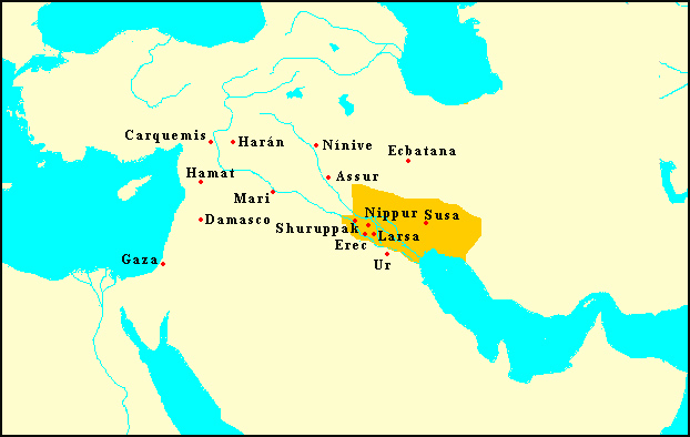 Древний Элам - земли к северу от Персидского залива: цивилизация на стыке востока и запада