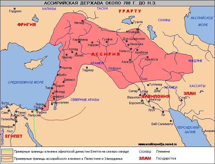 Границы Ассирии на карте древнего мира