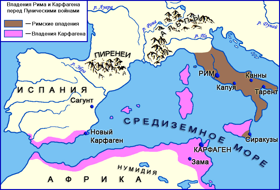 Древний Карфаген и его владения на карте мира