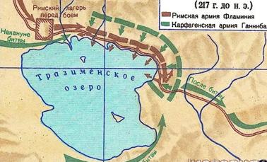 Бой у Тразименского озера (217 г. до н. э.)