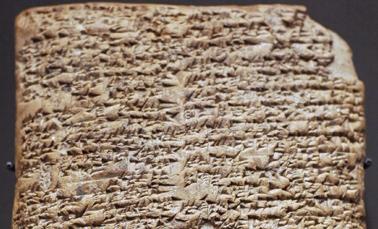 Законник Хаммурапи