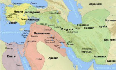 Мидия - краткая история мидийского царства