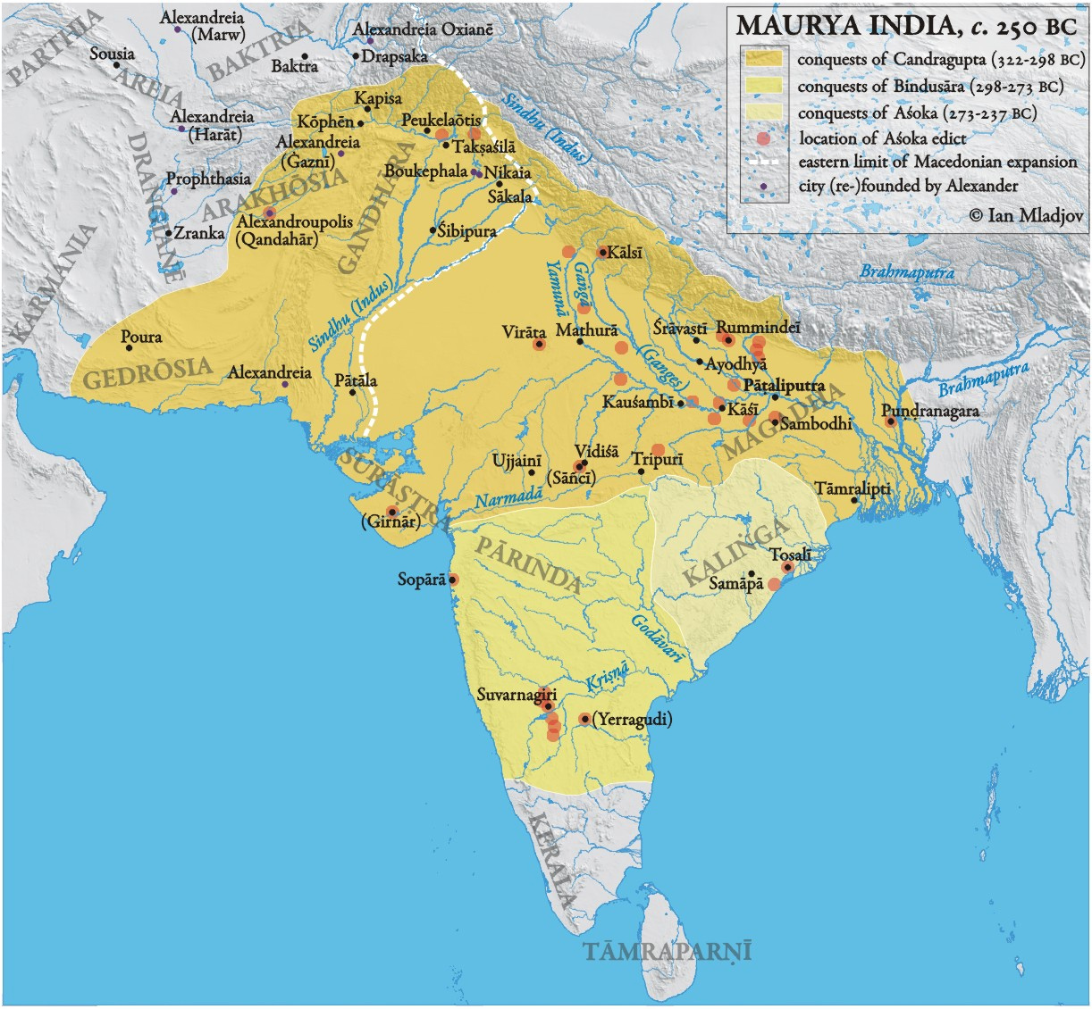 Империя Маурьев в разные годы - вся северная часть государства - заслуга Чандрагупты, южный «кусок» (Паринда) - его сына Биндусары, а восточнее (территория Калинги) - внука Ашоки.