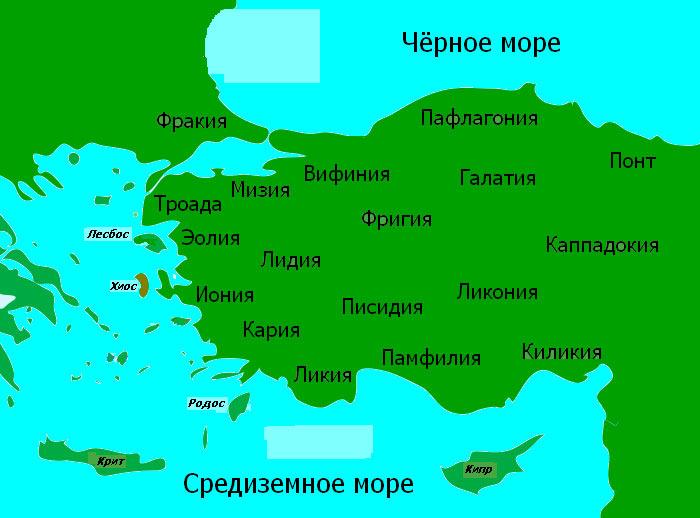Территория Малой Азии - т.е. нынешней Турции, в древности была колонизирована греками, позднее, попавшими под персидскую власть