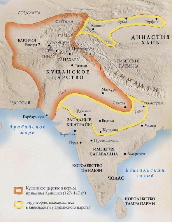 Кушанское царство в Индии. Красным помечено собственно земли кушанов, желтым - зависимые территории.