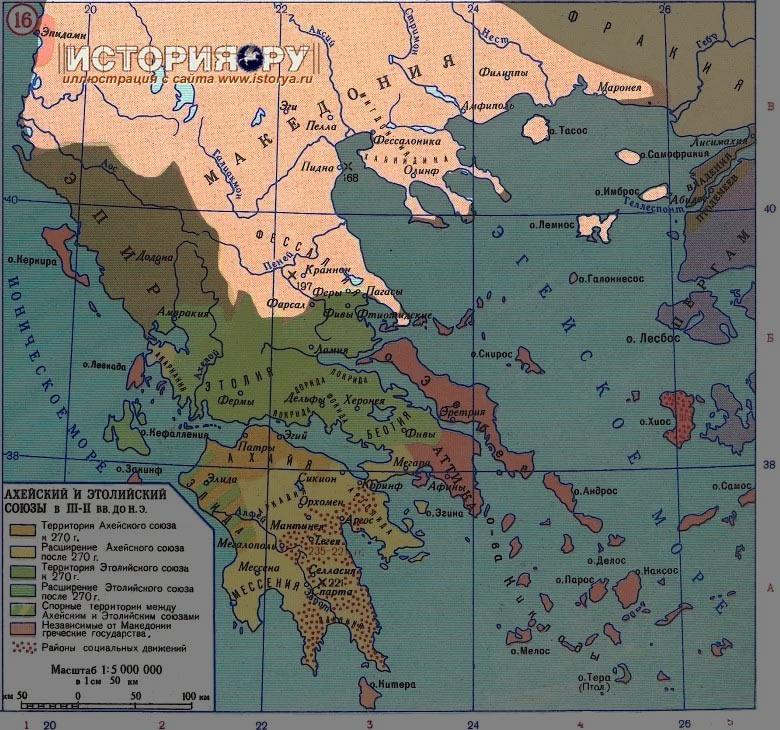 Карта территории Македонии в III в. до н.э.