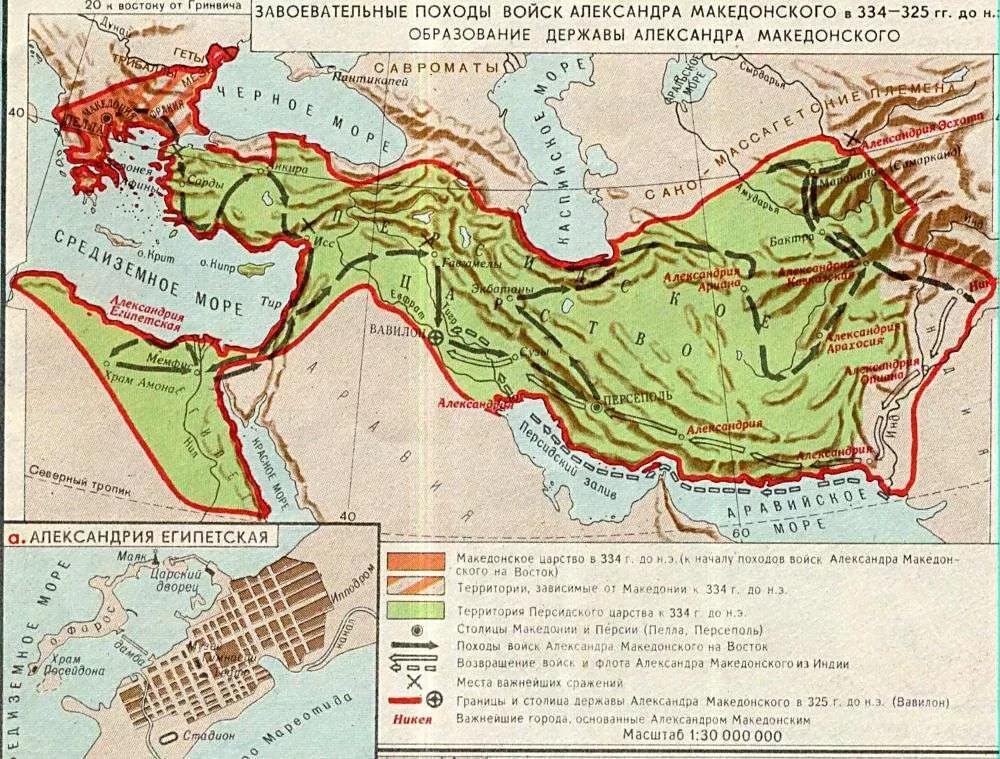 Карта завоевательного похода Александра Македонского на восток