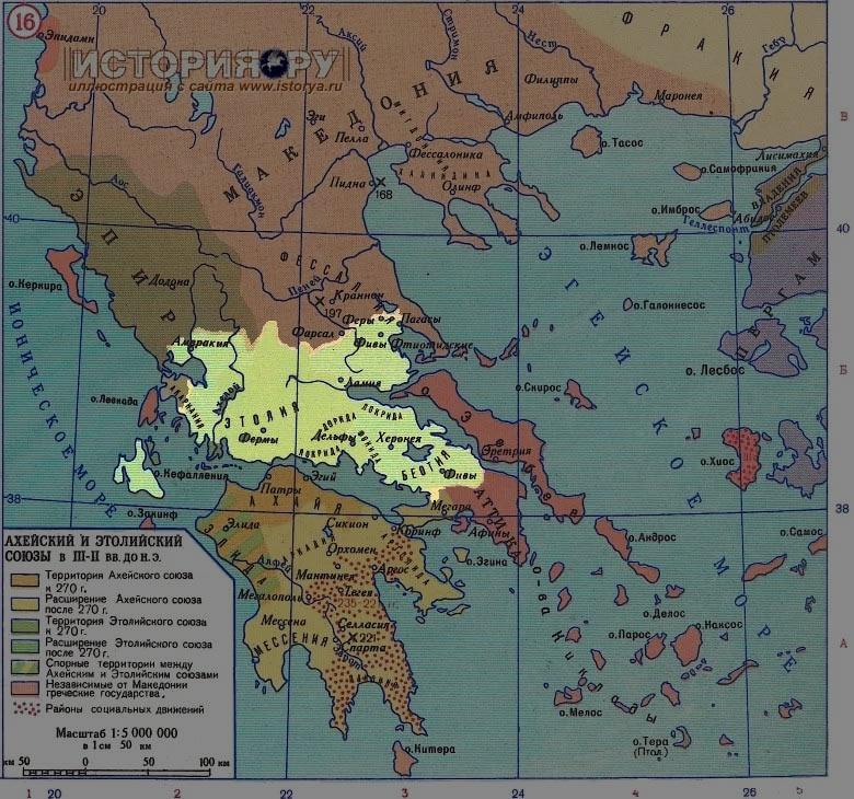 Карта территории Этолийской области в III в. до н.э.