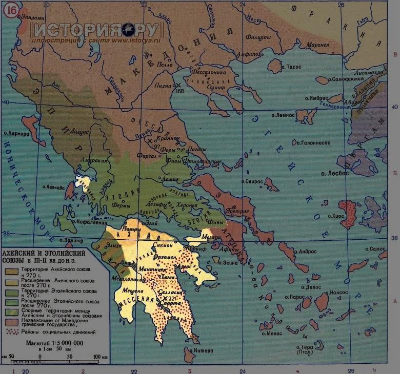Карта территории Ахейского союза в III в. до н.э.
