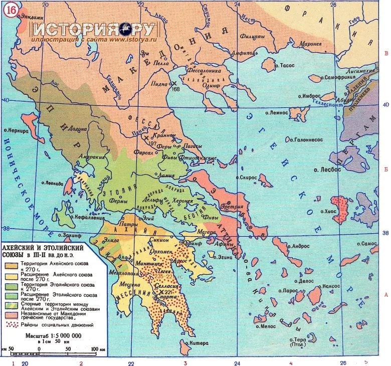 Карта территории Греции в III в. до н.э.