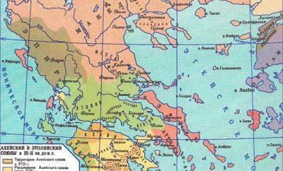 Государства Эллады в III веке до н.э.