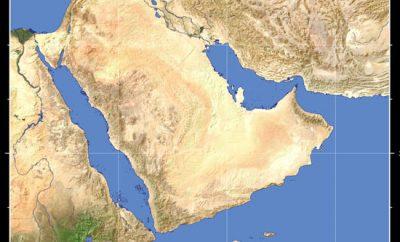 Аравийский полуостров (историческая область)